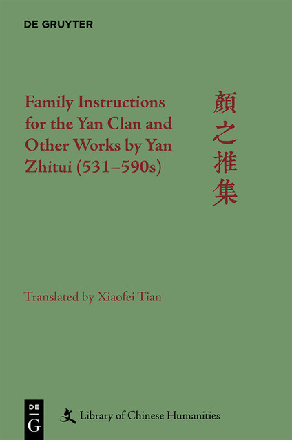 Family Instructions for the Yan Clan and Other Works by Yan Zhitui (531–590s), Zhitui Yan