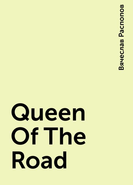 Queen Of The Road, Вячеслав Распопов