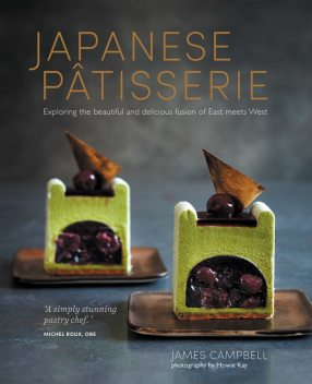Japanese Patisserie, James Campbell