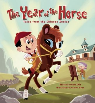 The Year of the Horse, Oliver Chin