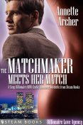 The Matchmaker Meets Her Match – A Sexy Billionaire BBW Erotic Romance Novelette from Steam Books, Steam Books, Annette Archer