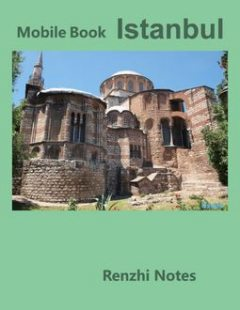 Mobile Book Istanbul, Renzhi Notes