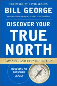 Discover Your True North, George Bill
