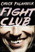 Fight Club, Chuck Palahniuk