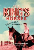 All the King's Horses, Kimberly Gatto, Victoria Racimo
