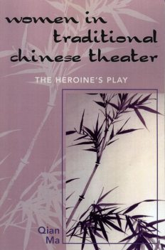 Women in Traditional Chinese Theater, Qian Ma