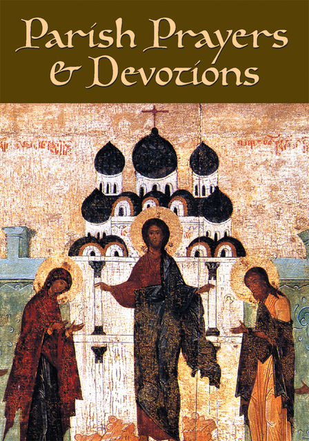 Parish Prayers and Devotions, Daniel Korn