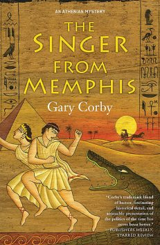 The Singer from Memphis, Gary Corby