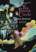 The Fourth Circle, Zoran Živković