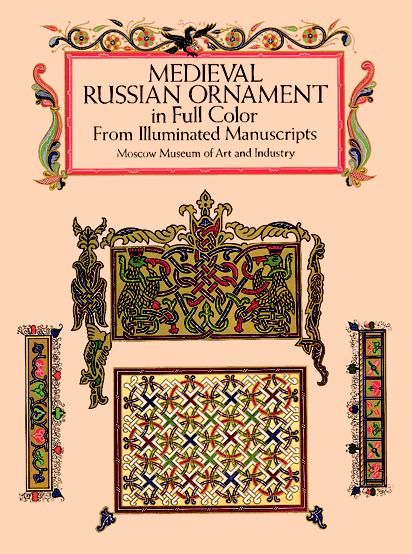 Medieval Russian Ornament in Full Color, Moscow Museum of Art