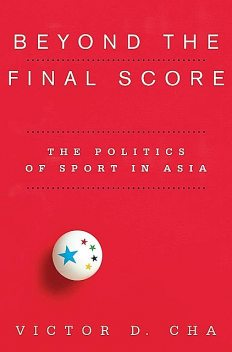Beyond the Final Score, Victor Cha