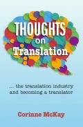 Thoughts on Translation, Corinne McKay