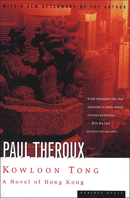 Kowloon Tong, Paul Theroux