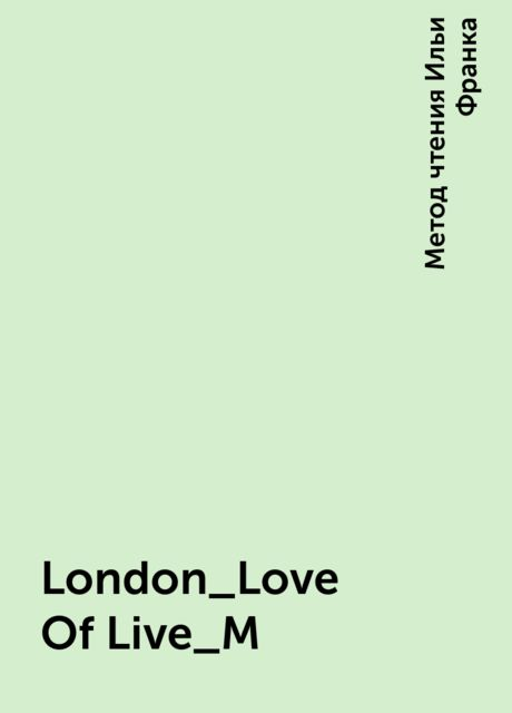 London_Love Of Live_M, Метод чтения Ильи Франка