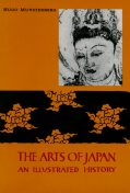 Arts of Japan, Hugo Münsterberg