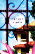 Orchid House, Cindy Coloma
