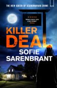 Killer Deal, Sofie Sarenbrant