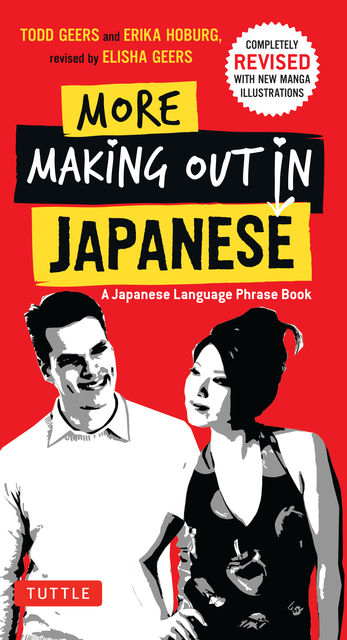 More Making Out in Japanese, Todd Geers, Erika Hoburg