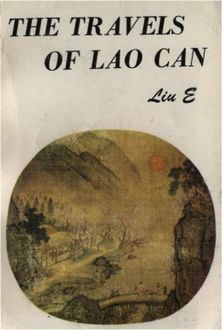 The Travels of Lao Can, Liu E