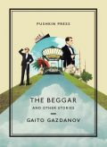 The Beggar and Other Stories, Gaito Gazdanov