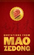 Quotations From Mao Zedong, Mao Zedong
