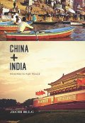 China and India, Jonathan Holslag