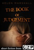 The Book of Judgement, Helen Marshall