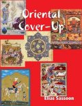 Oriental Cover-Up, Elias Sassoon