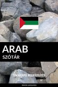 Arab szótár, Pinhok Languages