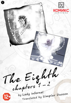 The Eighth. Chapter 01–04, Lady Infernal