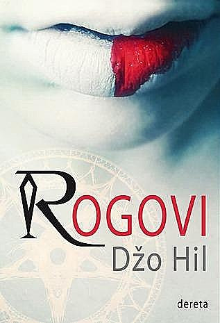 Rogovi, Joe Hill