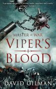 Viper's Blood, David Gilman