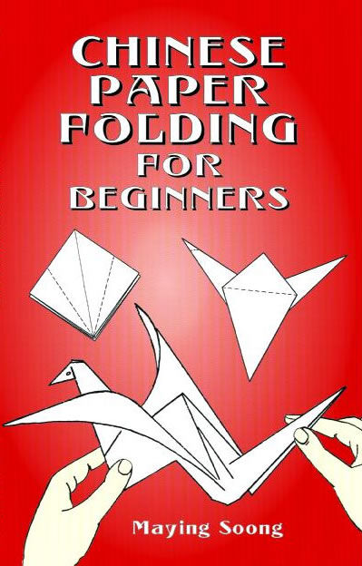 Chinese Paper Folding for Beginners, Maying Soong