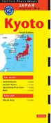 Kyoto Travel Map Fourth Edition,