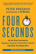 Four Seconds, Peter Bregman