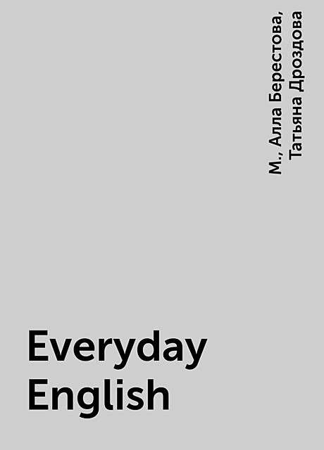 Everyday English, M., Алла Берестова, Татьяна Дроздова