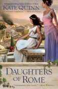 Daughters of Rome, Kate Quinn