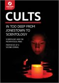 Cults, Lightning Guides