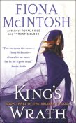 King's Wrath: Book Three of the Valisar Trilogy, Fiona McIntosh