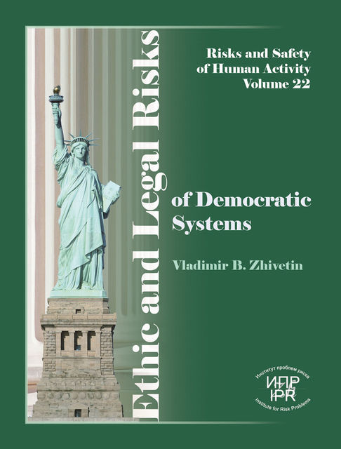 ETHIC AND LEGALRISKS OF DEMOCRATIC SYSTEMS, Vladimir B.Zhivetin