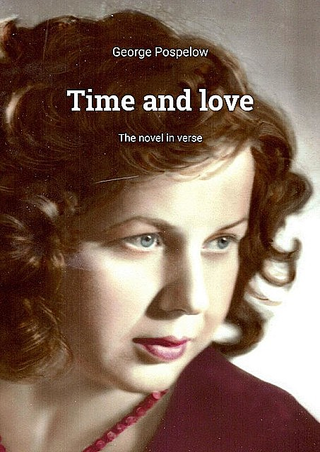 Time and love. The novel in verse, George Pospelow