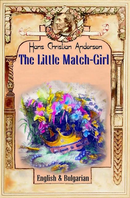 The Little Match Girl: English & Bulgarian, Hans Christian Andersen