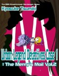 Urban Legend Detectives Case 1: The Merry's Mail Vol.2, Kyosuke Tsumiki