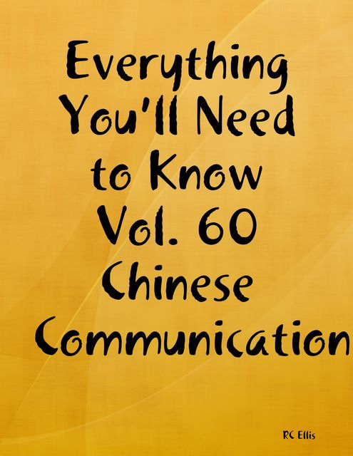 How to Learn Chinese, DeeDee Moore