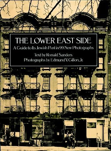 The Lower East Side, Ronald Sanders