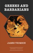 Greeks and Barbarians, James Thomson