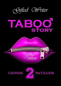 Taboo story — 2, Gifted Writer