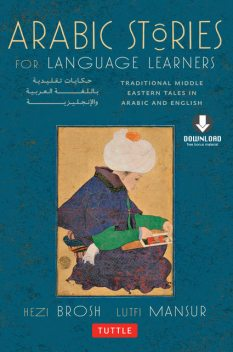 Arabic Stories for Language Learners, Hezi Brosh, Lutfi Mansur