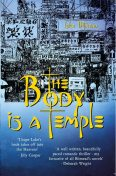 The Body Is A Temple, Luke Bitmead