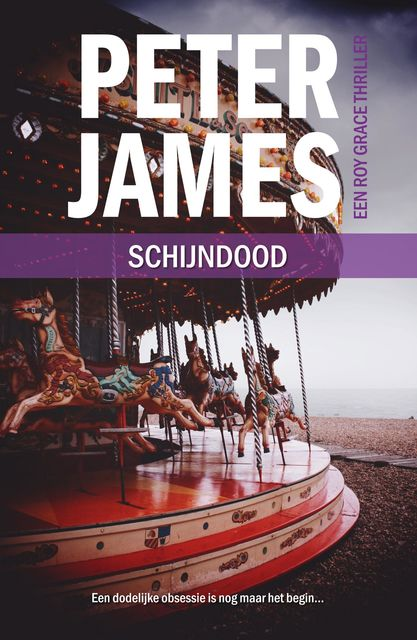 Schijndood, Peter James